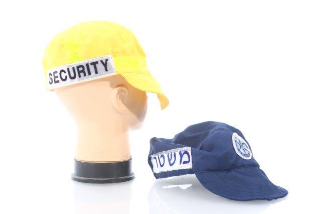 כובע זיהוי זוהר
